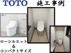 TOTO_CES9435