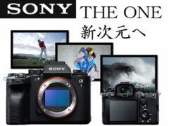 sony_α1