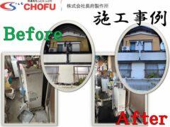 Chofu Seisakusho_Oil water heater