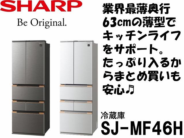 sharp_SJ-MF46H