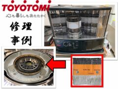toyotomi_RC-301S_TTS-27
