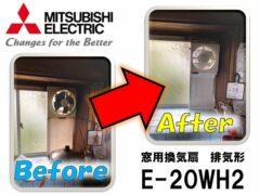 E-20WH2_Mitsubishi Electric