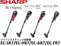 SHARP_EC-SR7_EC-HR7_EC-AR7_EC-FR7