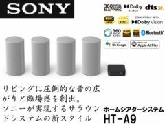 sony_HT-A9